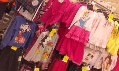 Blusões ou Jaquetas Bebê & Infantil com 20% de desconto