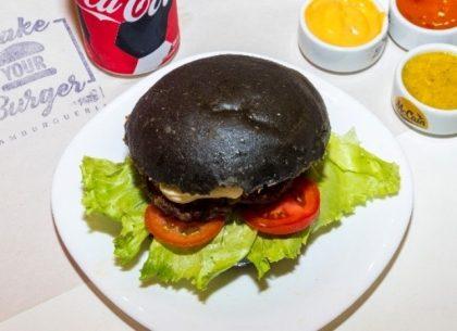 Burger Doug Funnie + 1/2 porção de Fritas + Bebida por R$27,90