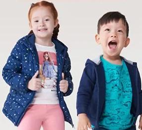 Cupom de R$ 40 OFF nas compras acima de R$ 200 em produtos infantis no site da C&A