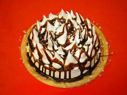 Torta Pequena (Grupo A) por apenas 44,90!