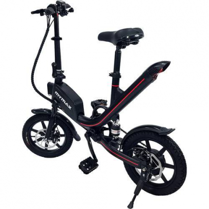 Cupom de 10% OFF em E-bike Way no Submarino