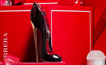 GANHE brinde nas compras da marca Carolina Herrera no site Beauty Box