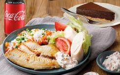 Tilápia à Grega + Refrigerante Lata + Sobremesa por apenas R$ 32,90!