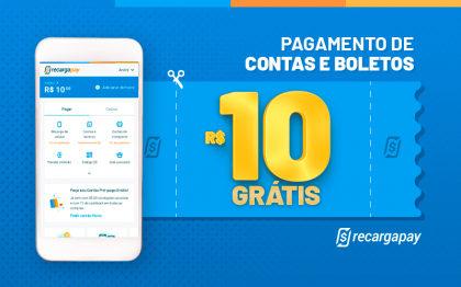 Ganhe R$10 em Pagamento de Contas para novos usuários RecargaPay!