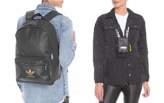 Cupom de R$100 OFF nas compras acima de R$300 em seleção Adidas no site da Shop2Gether.