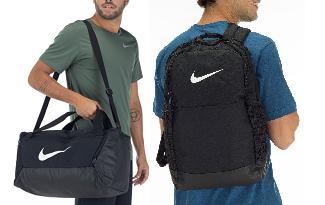 Cupom de 20% OFF em seleção de bolsas, bonés, malas e mochilas no site da Centauro