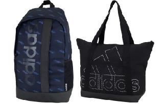 Cupom de 20% OFF em seleção Adidas de bolsas, bonés, malas e mochilas no site da Centauro