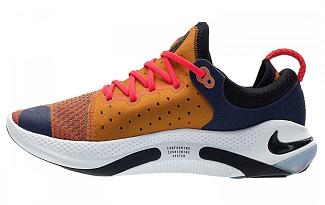 GANHE R$100 em lista Nike no site da Centauro