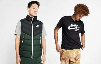 Até 30% OFF em lista de Ofertas na categoria Masculino no site da Nike
