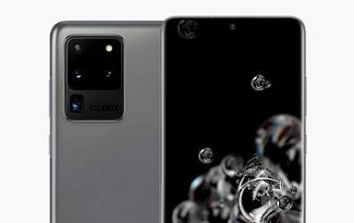 Ganhe R$600 OFF e Frete Grátis na compra do Galaxy S20 ou S20+ no site da Fast Shop