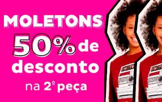 Ganhe 50% OFF na compra do segundo Moletom em lista especial no site da Marisa