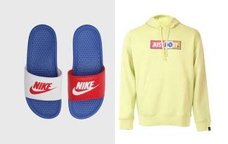 Até 30% OFF + 10% OFF EXTRA em seleção Nike no site da Dafiti