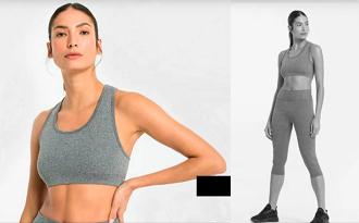 Até 50% OFF em Moda Esportiva no site da Lojas Renner
