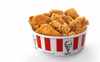 Chicken Share Variado Crocante ou Variado Secreta por apenas R$ 29,90 no Uber Eats!