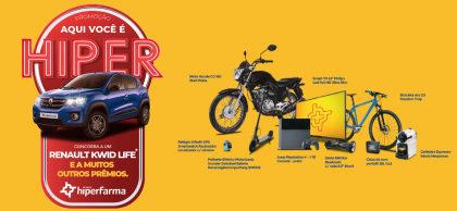 Compre e Concorra: Promoção Aqui você é Hiper