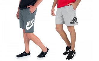 Cupom Centauro de 15% OFF em lista de bermudas Adidas e Nike no site