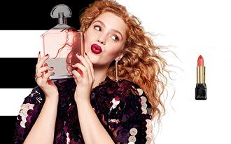 Ganhe mini batom Guerlain nas compras da marca acima de R$199 no site da Sephora