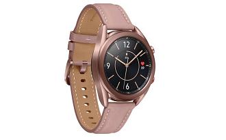 Ganhe R$200 OFF no novo Samsung Galaxy Watch 3 no site da Fast Shop